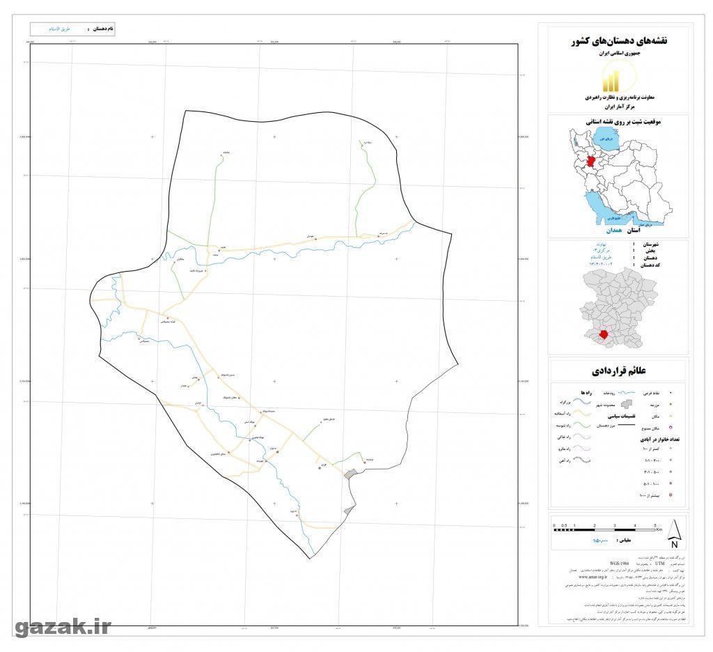 tarigholeslam 1024x936 - نقشه روستاهای شهرستان نهاوند