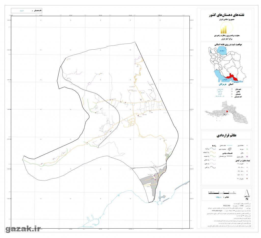 tazian 1024x936 - نقشه روستاهای شهرستان بندرعباس