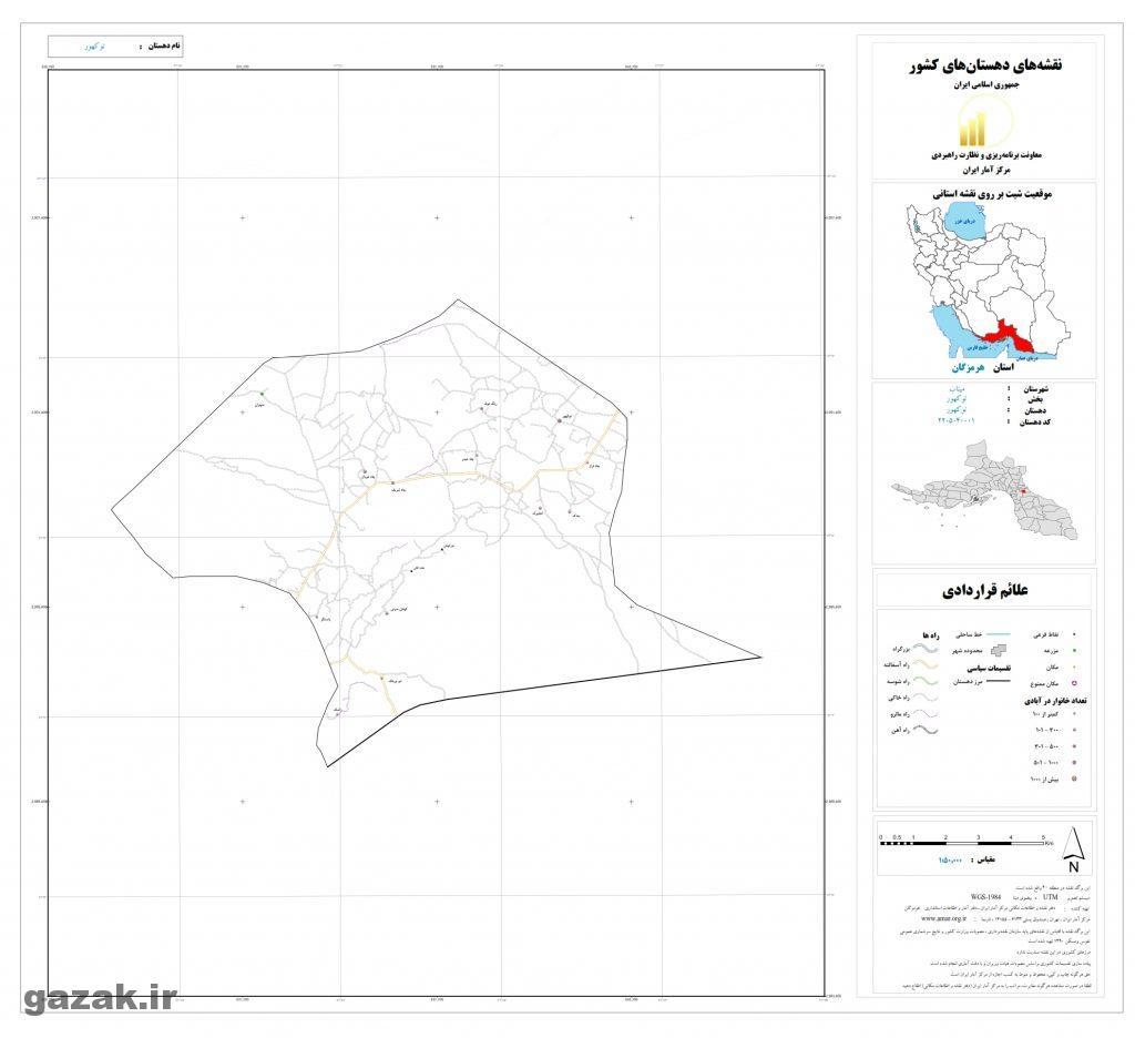 tokohor 1024x936 - نقشه روستاهای شهرستان میناب