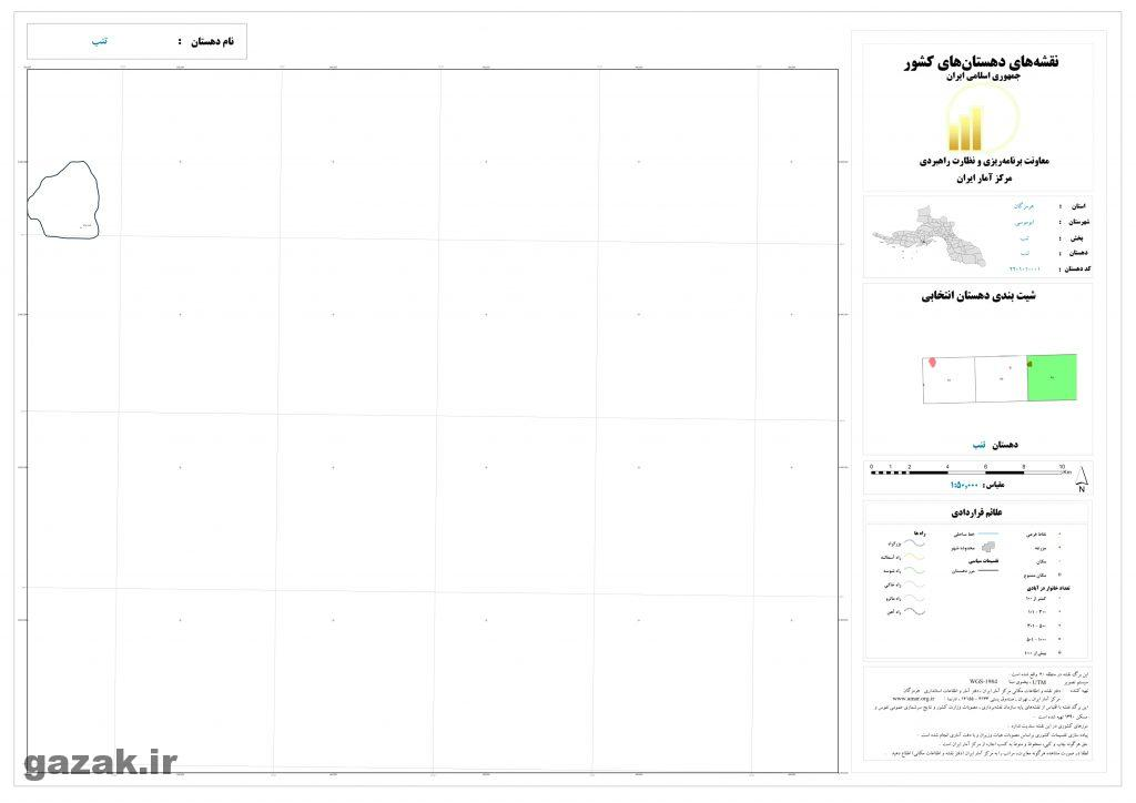 tonb 3 1024x724 - نقشه روستاهای شهرستان ابوموسی