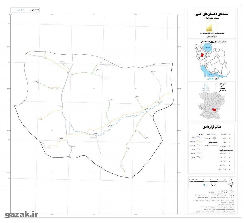 tork gharbi 1024x936 - نقشه روستاهای شهرستان ملایر