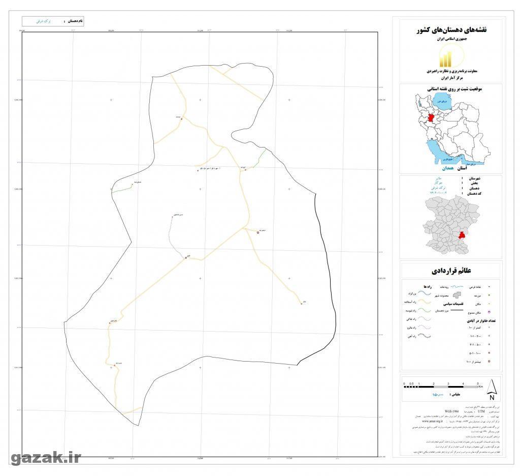 tork sharghi 1024x936 - نقشه روستاهای شهرستان ملایر