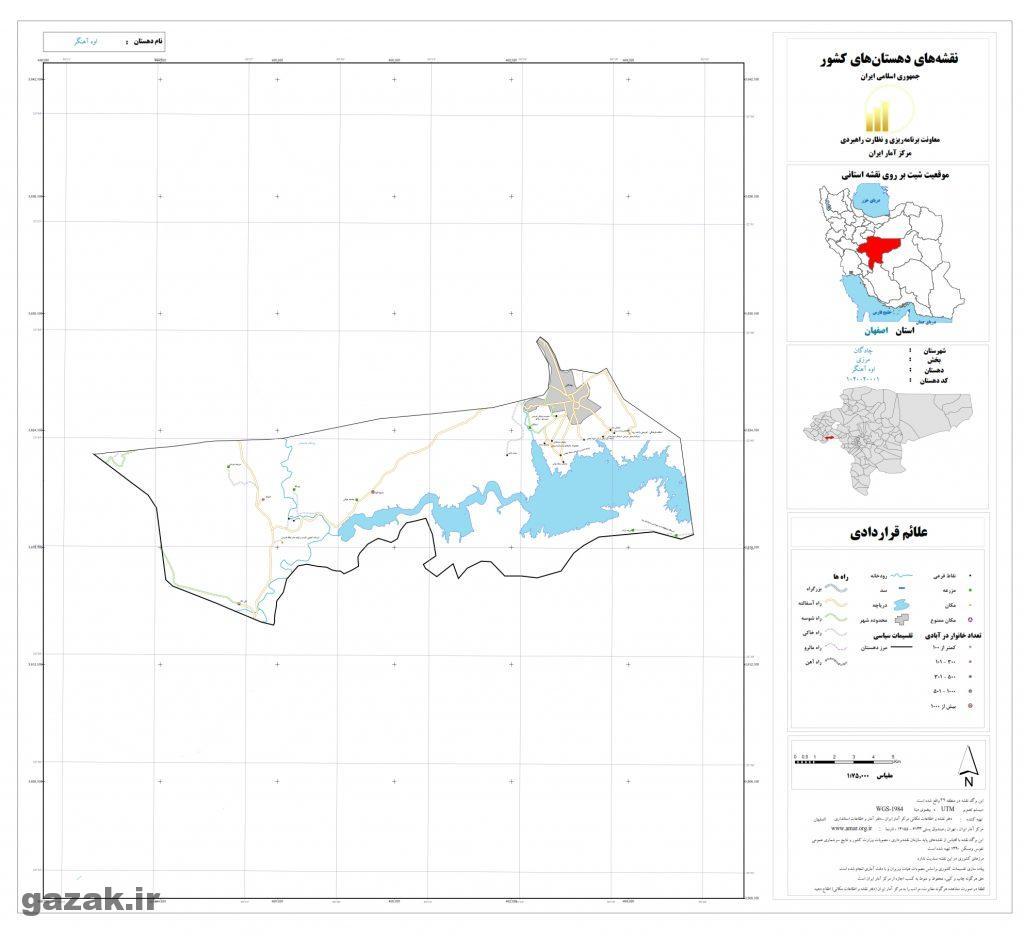 uh ahangar 1024x936 - نقشه روستاهای شهرستان چادگان