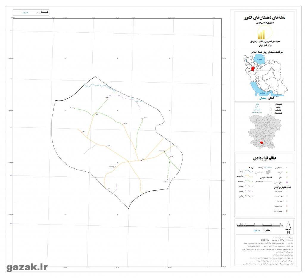 urzaman 1024x936 - نقشه روستاهای شهرستان ملایر