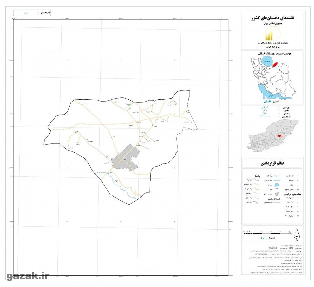 yanghagh 1024x936 - نقشه روستاهای شهرستان گالیکش