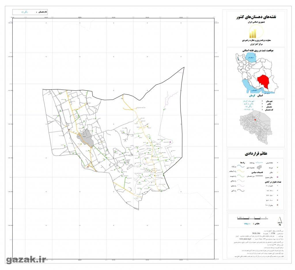 zangi abad 1024x936 - نقشه روستاهای شهرستان کرمان