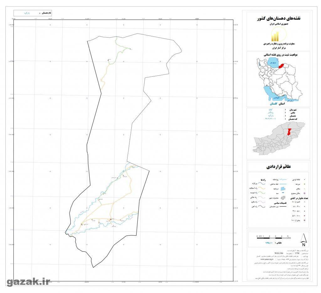 zavkoh 1024x936 - نقشه روستاهای شهرستان کلاله