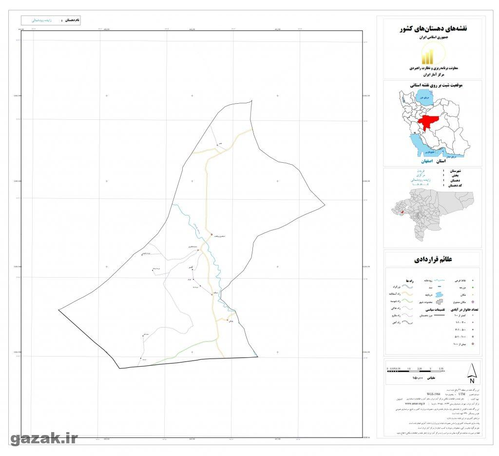 zayandehroud shomali 1024x936 - نقشه روستاهای شهرستان فریدن