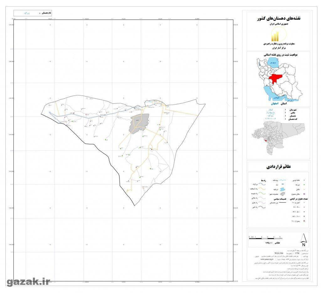 zir koh 1024x936 - نقشه روستاهای شهرستان لنجان