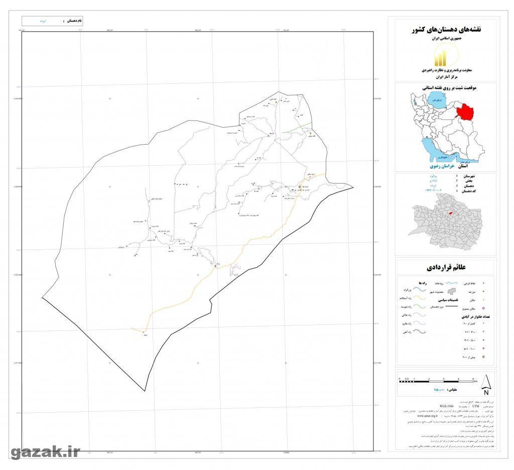 abardeh 1024x936 - نقشه روستاهای شهرستان بینالود