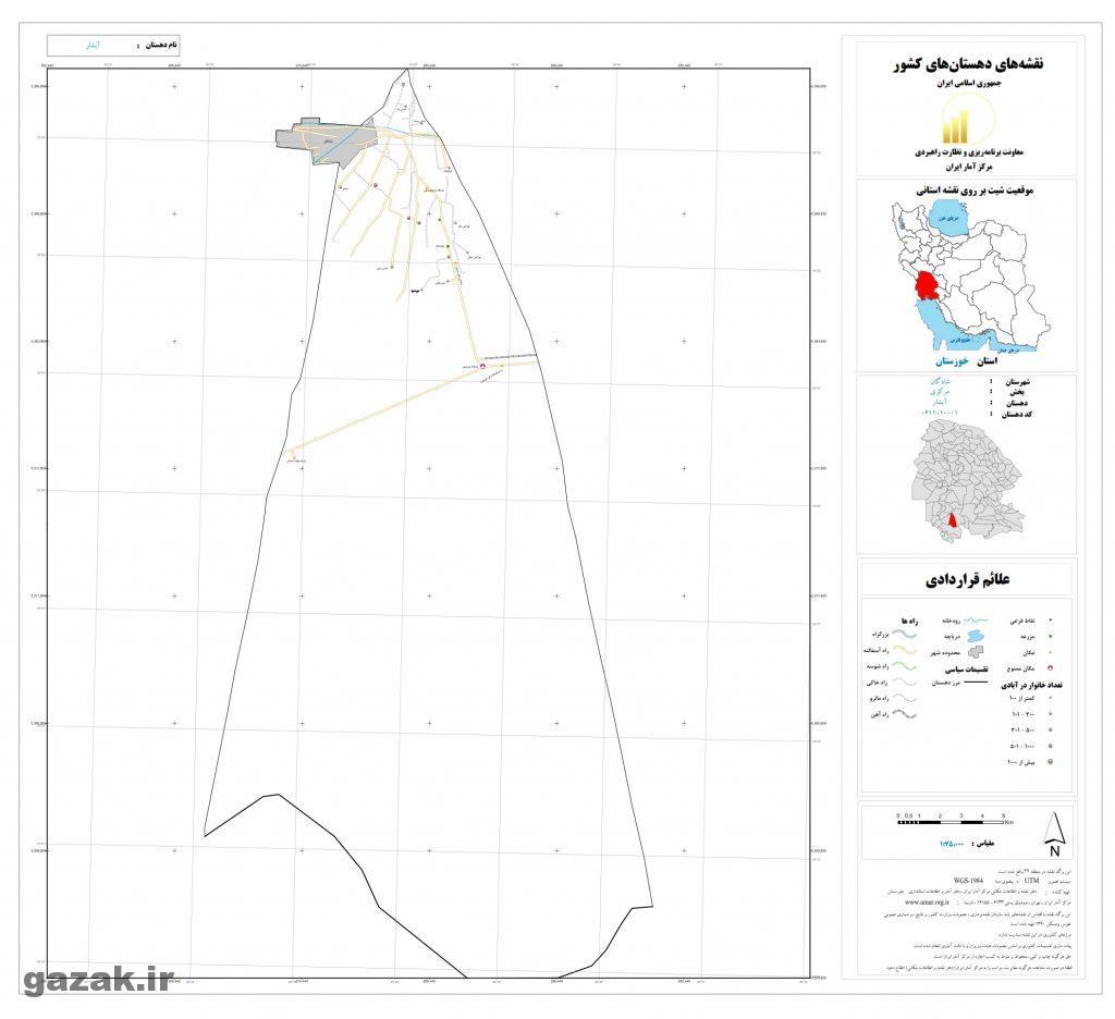 abshar 1024x936 - نقشه روستاهای شهرستان شادگان