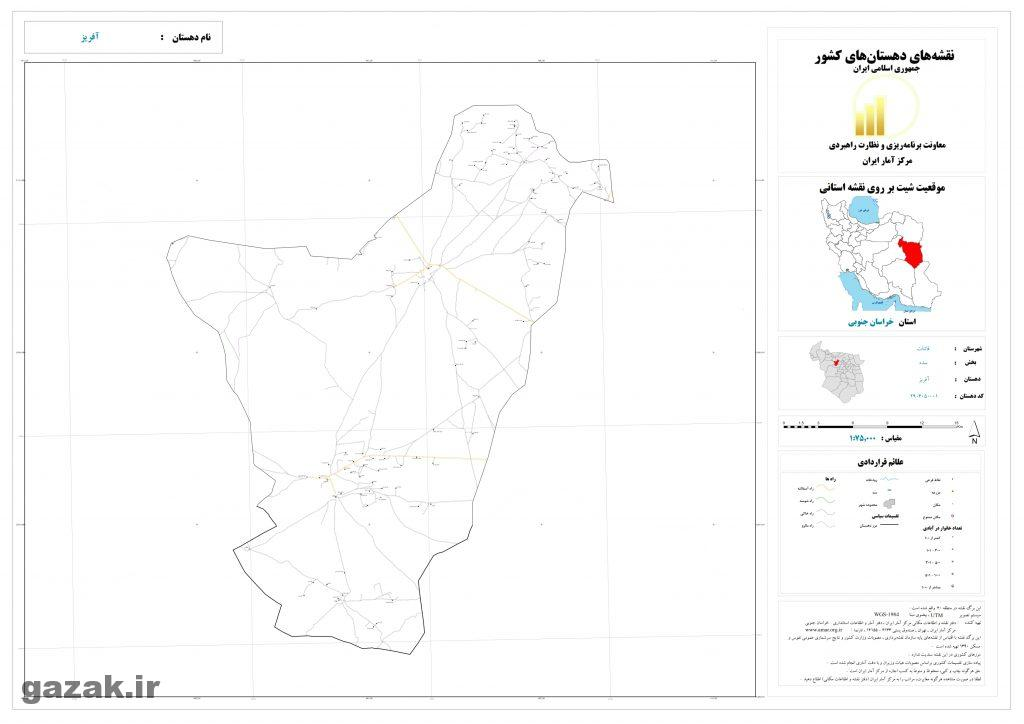 afriz 1024x724 - نقشه روستاهای شهرستان قائنات