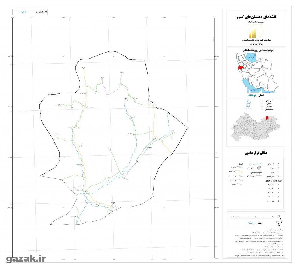 agahan 1024x936 - نقشه روستاهای شهرستان سنقر