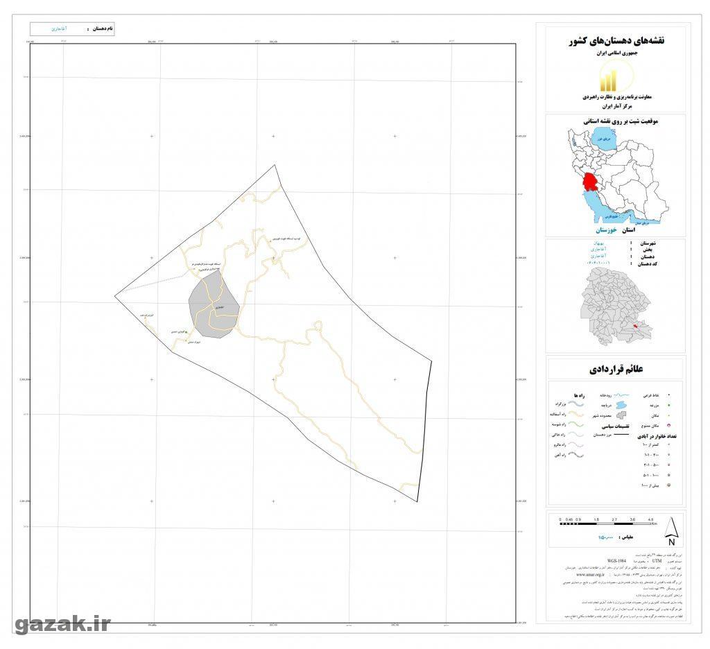 agha jari 1024x936 - نقشه روستاهای شهرستان بهبهان