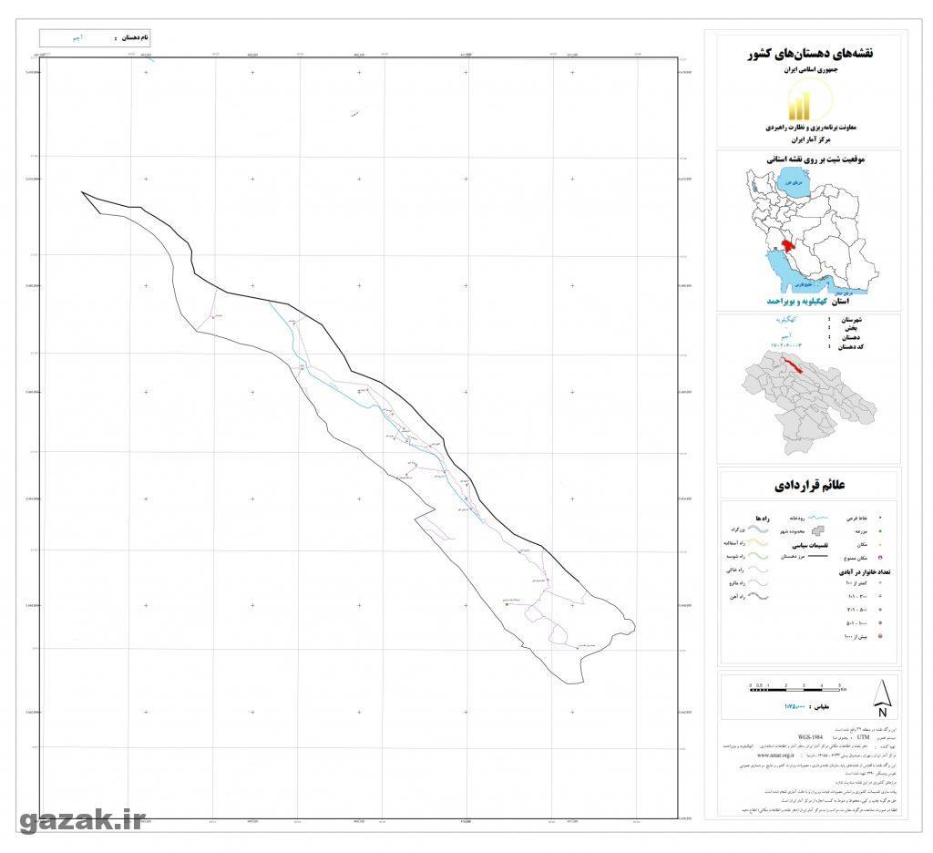 ajam 1024x936 - نقشه روستاهای شهرستان کهگیلویه