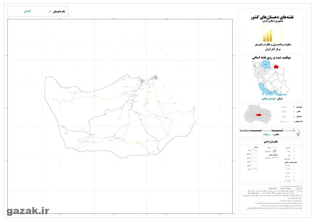aladagh 1024x724 - نقشه روستاهای شهرستان بجنورد