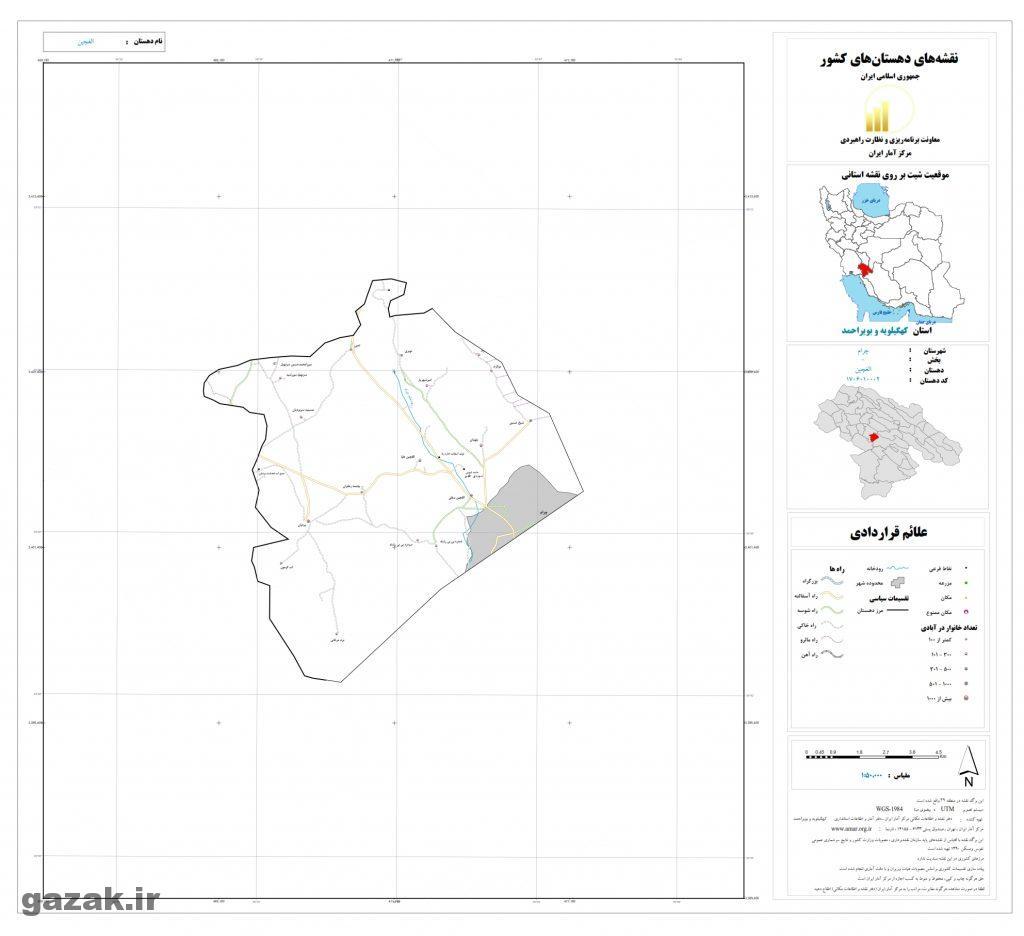alaghchin 1024x936 - نقشه روستاهای شهرستان چرام