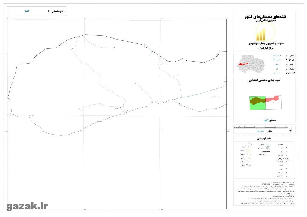 almeh 1024x724 - نقشه روستاهای شهرستان مانه و سملقان