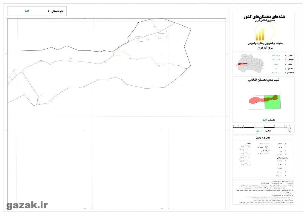 almeh 2 1024x724 - نقشه روستاهای شهرستان مانه و سملقان