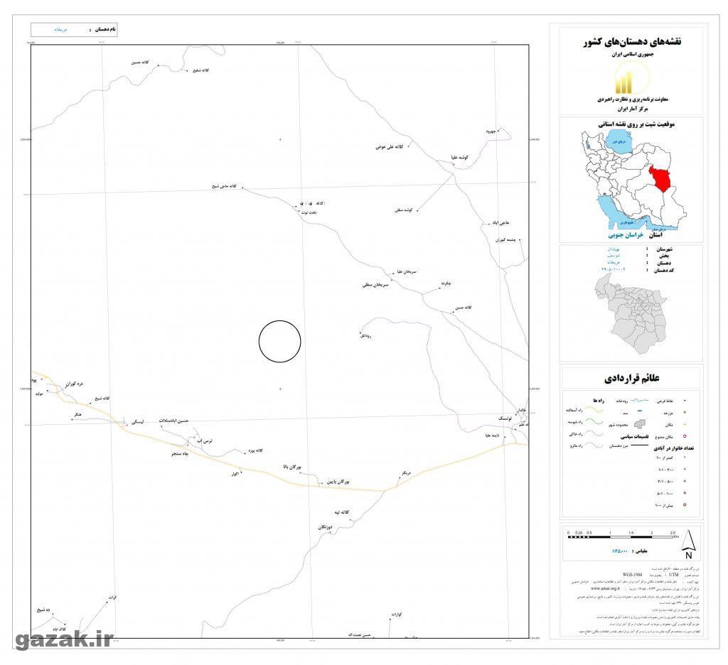 arabkhaneh 1024x936 - نقشه روستاهای شهرستان نهبندان