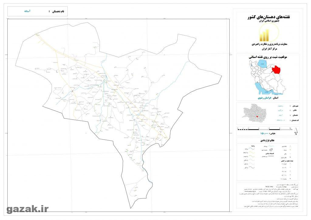 astaneh 1024x724 - نقشه روستاهای شهرستان رشتخوار