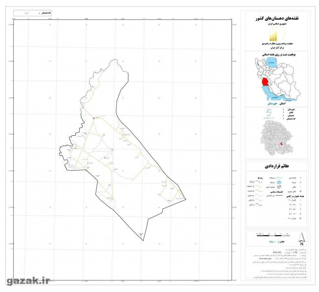 azadeh 1024x936 - نقشه روستاهای شهرستان رامشیر