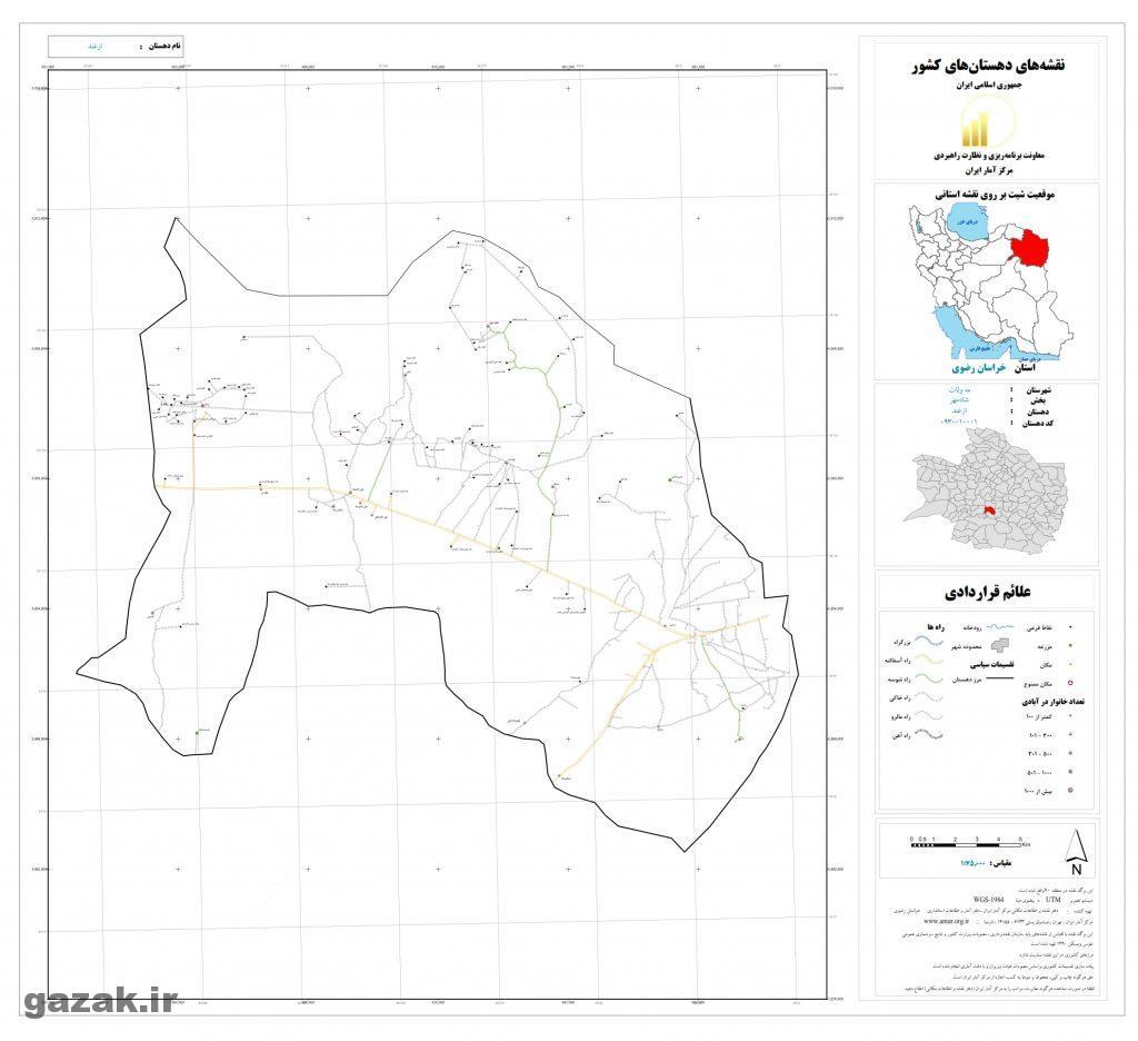 azghand 1024x936 - نقشه روستاهای شهرستان مه ولات