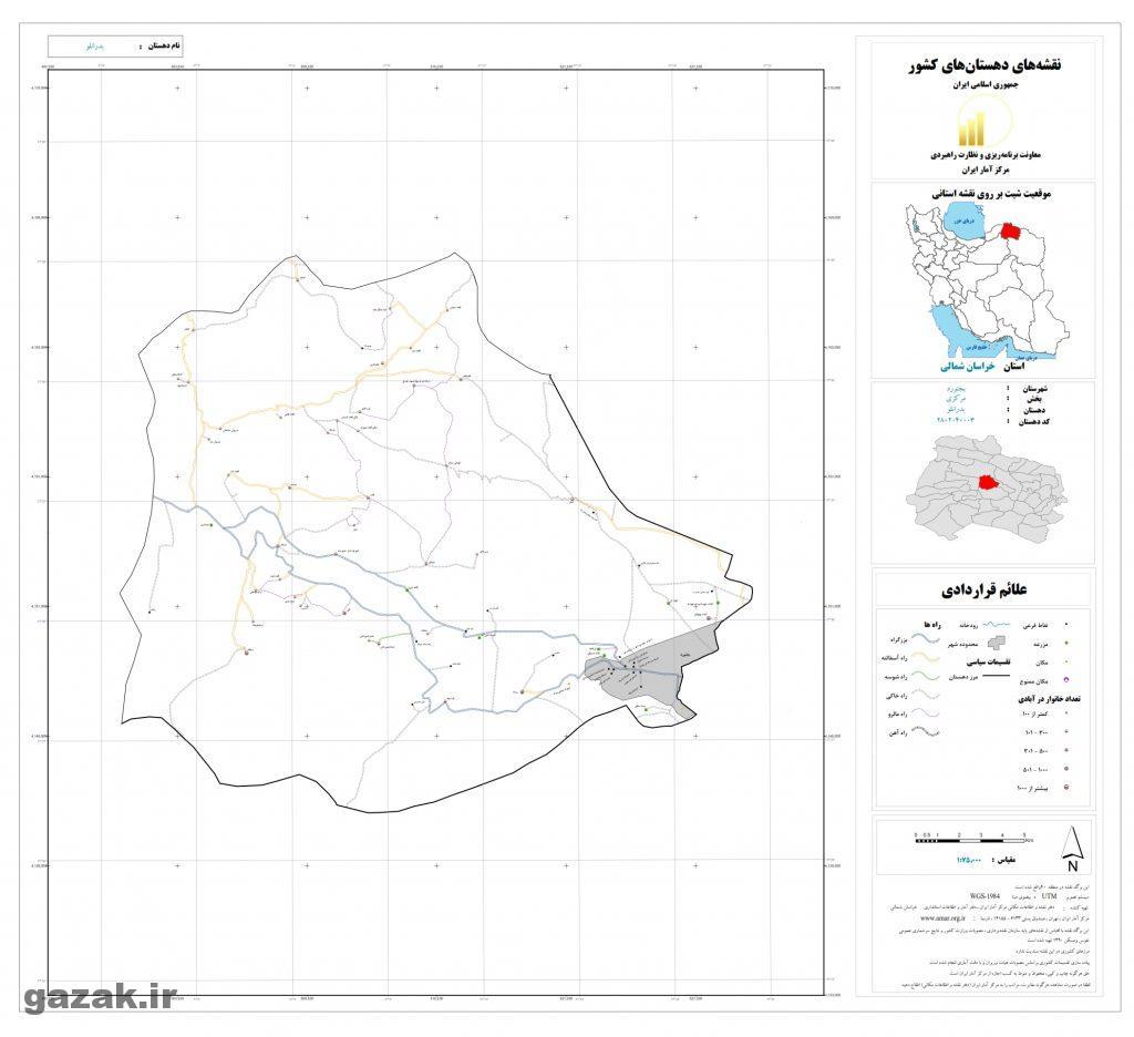 badranlo 1024x936 - نقشه روستاهای شهرستان بجنورد
