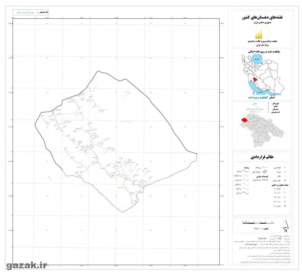 bahmai garmsiri shomali 1024x936 - نقشه روستاهای شهرستان بهمئی