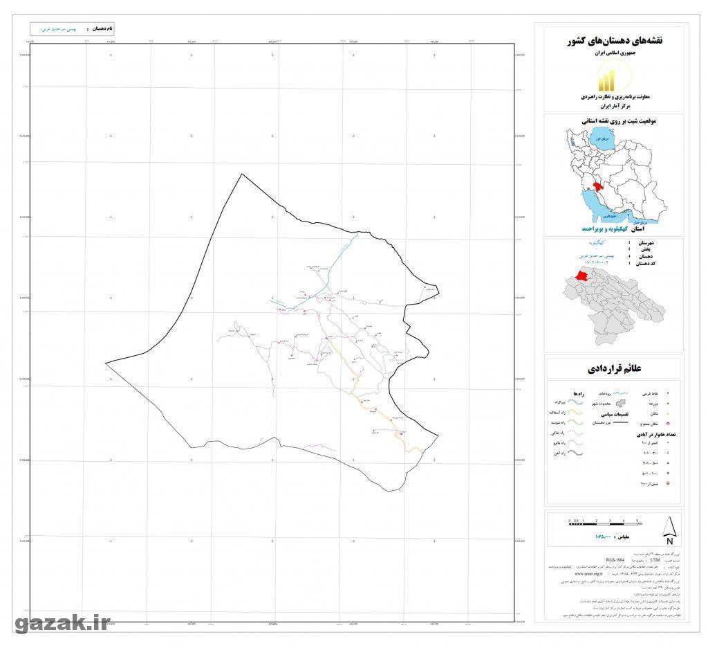 bahmai sarhadi gharbi 1024x936 - نقشه روستاهای شهرستان کهگیلویه