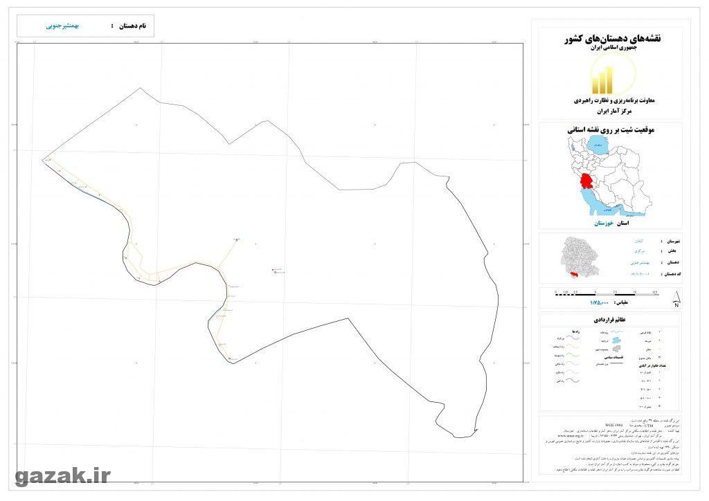 bahmanshir jonobi 1 1024x724 - نقشه روستاهای شهرستان آبادان