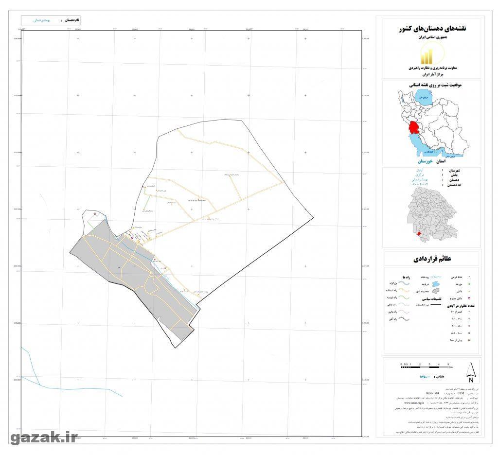 bahmanshir shomali 1024x936 - نقشه روستاهای شهرستان آبادان
