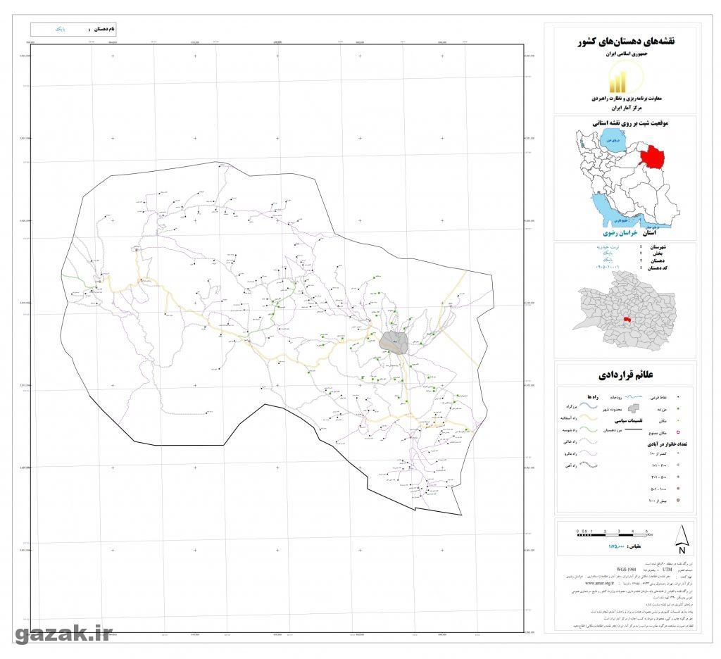 baik 1024x936 - نقشه روستاهای شهرستان تربت حیدریه