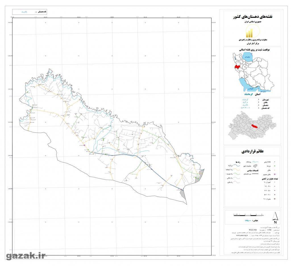 bala darband 1024x936 - نقشه روستاهای شهرستان کرمانشاه