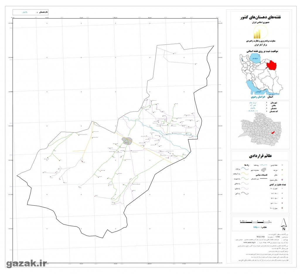 balajam 1024x936 - نقشه روستاهای شهرستان تربت جام