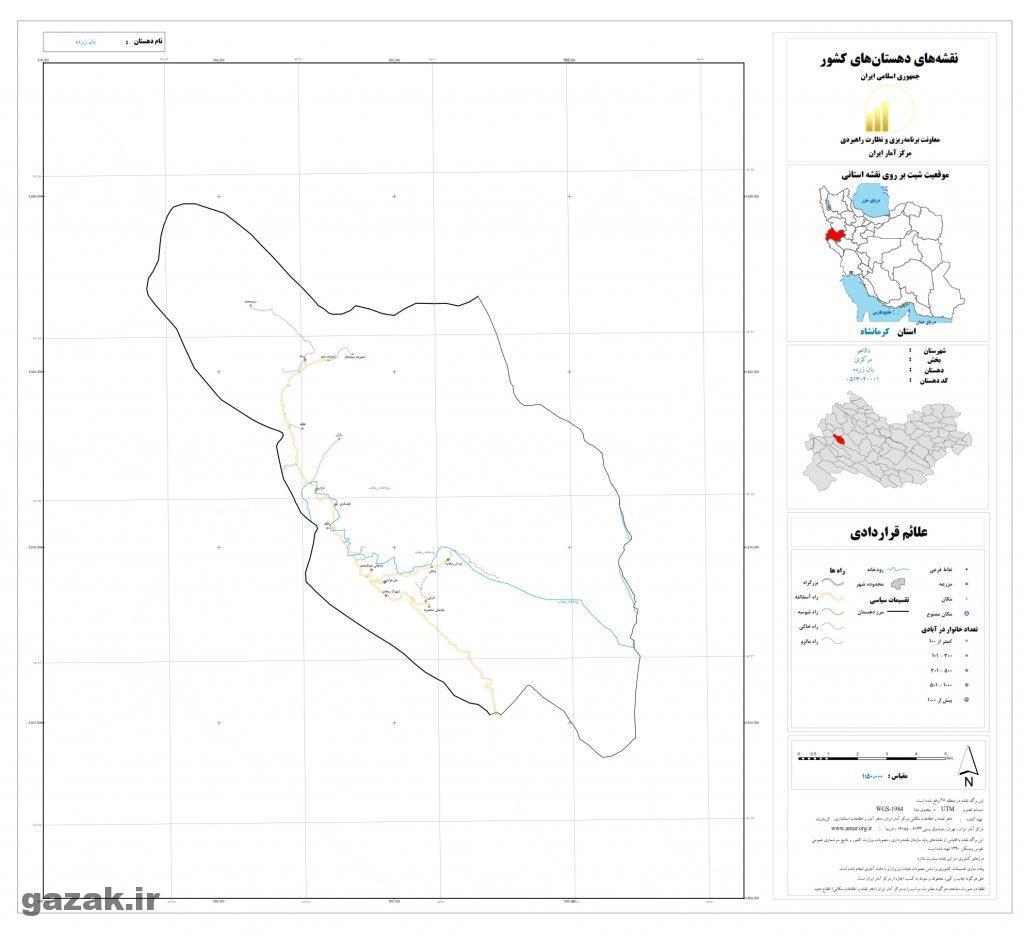 ban zardeh 1024x936 - نقشه روستاهای شهرستان دالاهو