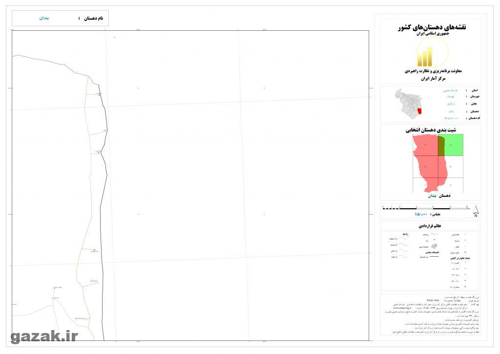 bandan 2 1024x724 - نقشه روستاهای شهرستان نهبندان