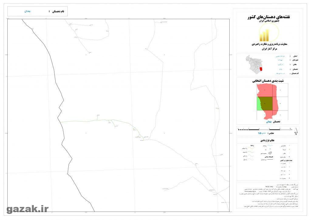bandan 3 1024x724 - نقشه روستاهای شهرستان نهبندان