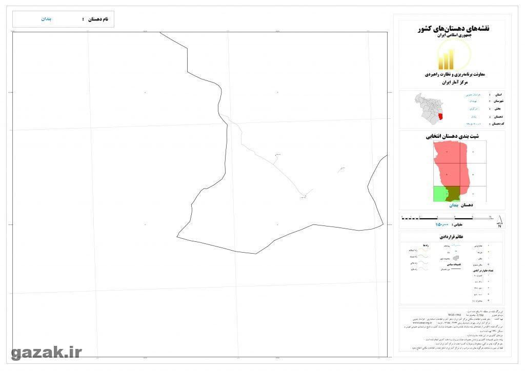 bandan 5 1024x724 - نقشه روستاهای شهرستان نهبندان