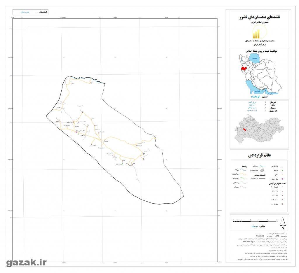 bashiveh patagh 1024x936 - نقشه روستاهای شهرستان سرپل ذهاب