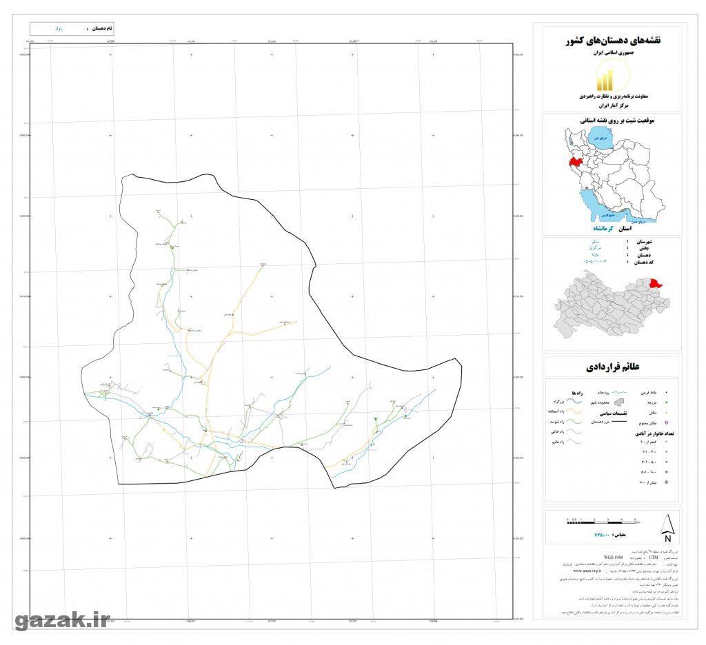 baveleh 1024x936 - نقشه روستاهای شهرستان سنقر