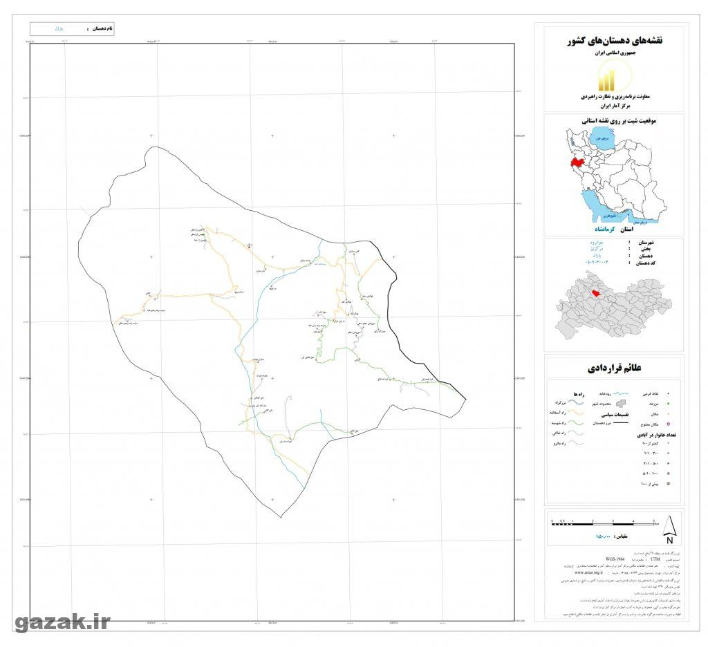 bazan 1024x936 - نقشه روستاهای شهرستان جوانرود