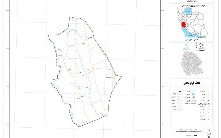 نقشه روستای بن معلی