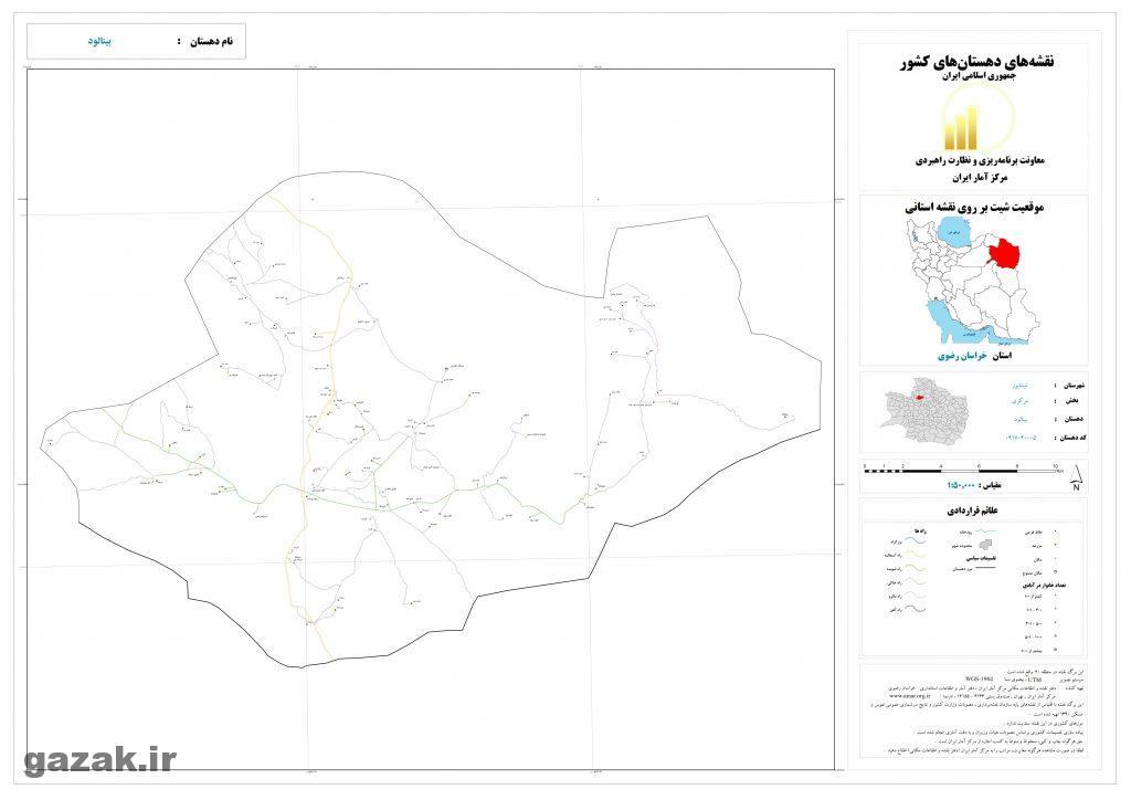 binalod 1024x724 - نقشه روستاهای شهرستان نیشابور