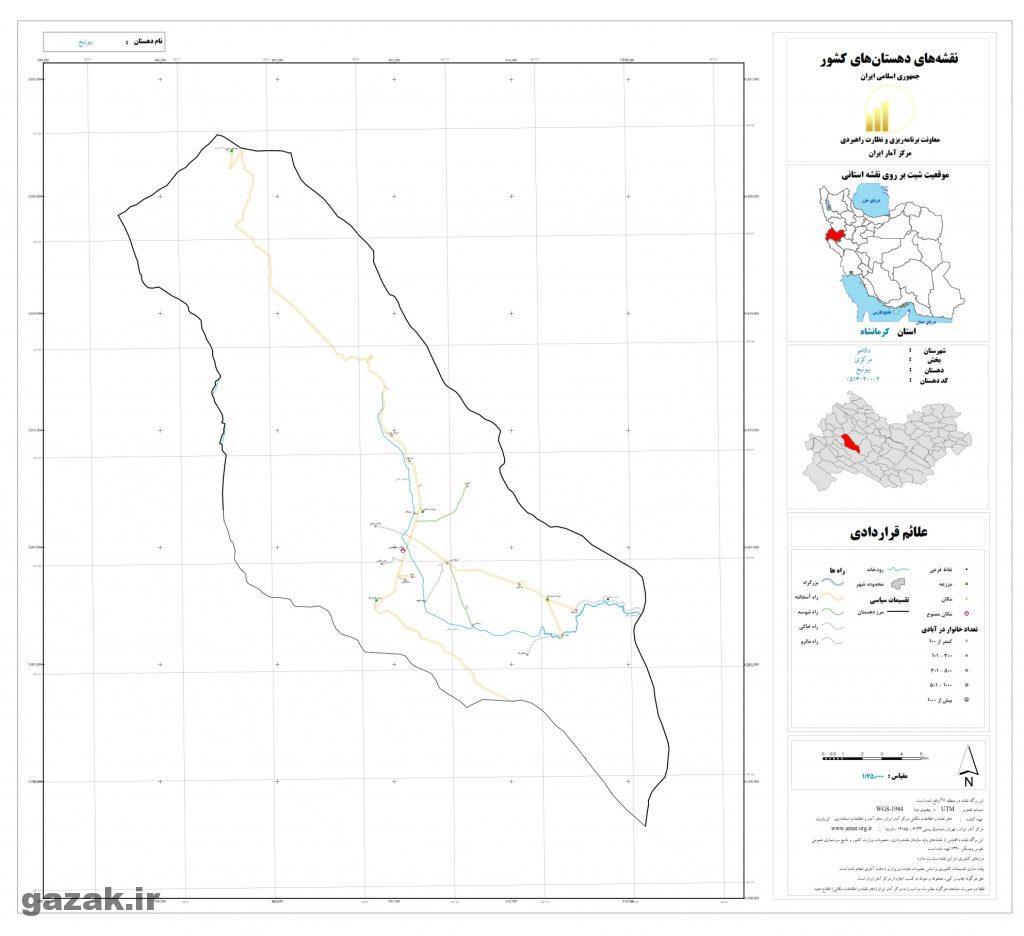 bionij 1024x936 - نقشه روستاهای شهرستان دالاهو