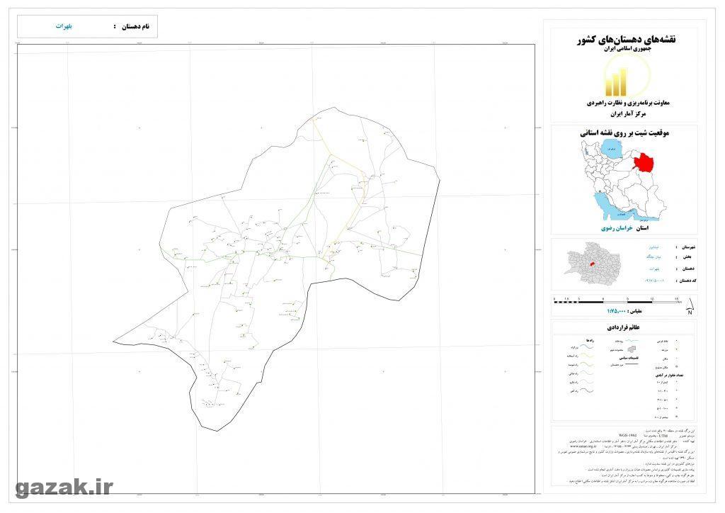 bolharat 1024x724 - نقشه روستاهای شهرستان نیشابور