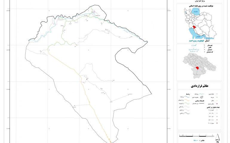 نقشه روستای بویر احمد گرمسیری