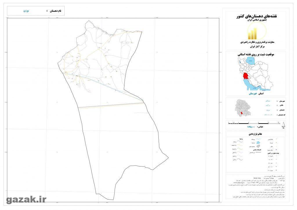 bozi 1024x724 - نقشه روستاهای شهرستان شادگان