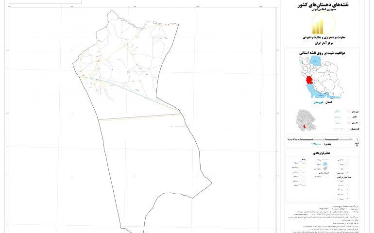 نقشه روستای بوزی
