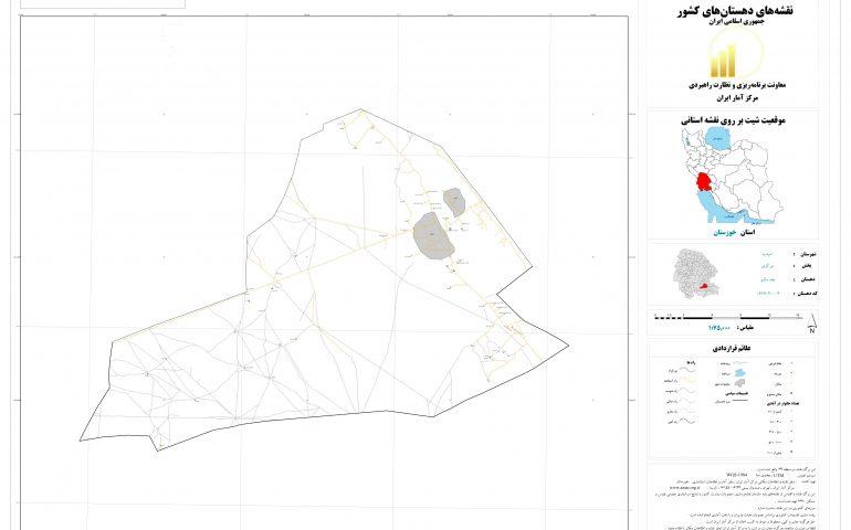 نقشه روستای چاه سالم